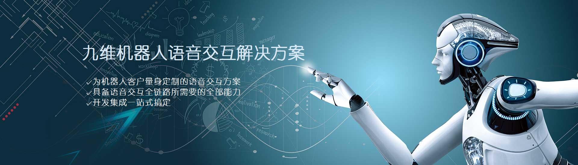 通信产品|人工智能|电信增值